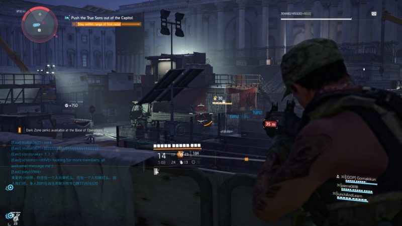 the division 2 - capitol building stronghold quest guide