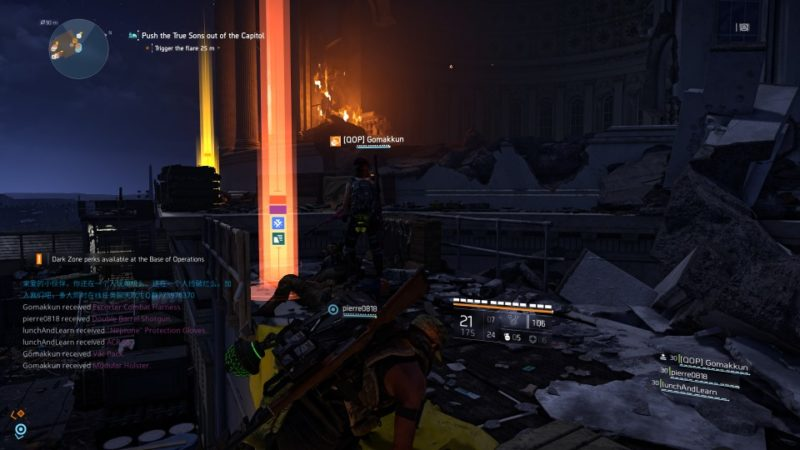 the division 2 - capitol building tips