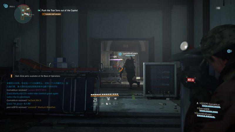 the division 2 - capitol building walkthrough and guide