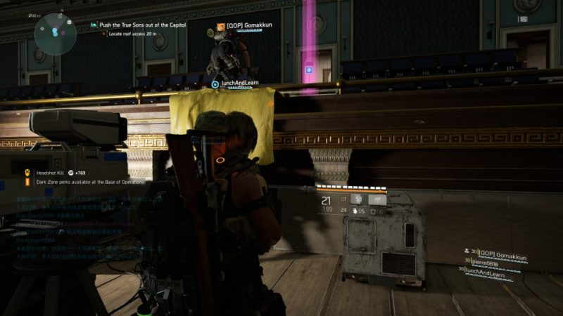 the division 2 - capitol building wiki