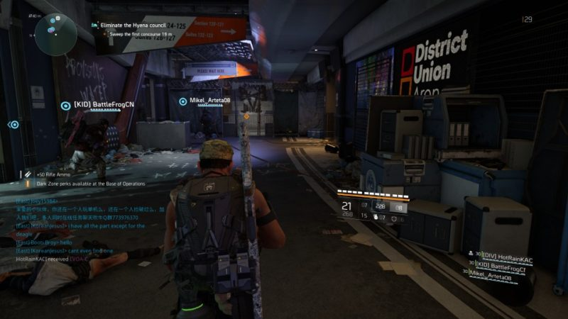 the division 2 - district union area quest help