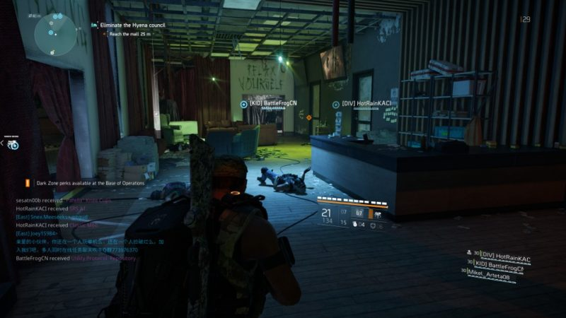 the division 2 - district union area wiki and guide