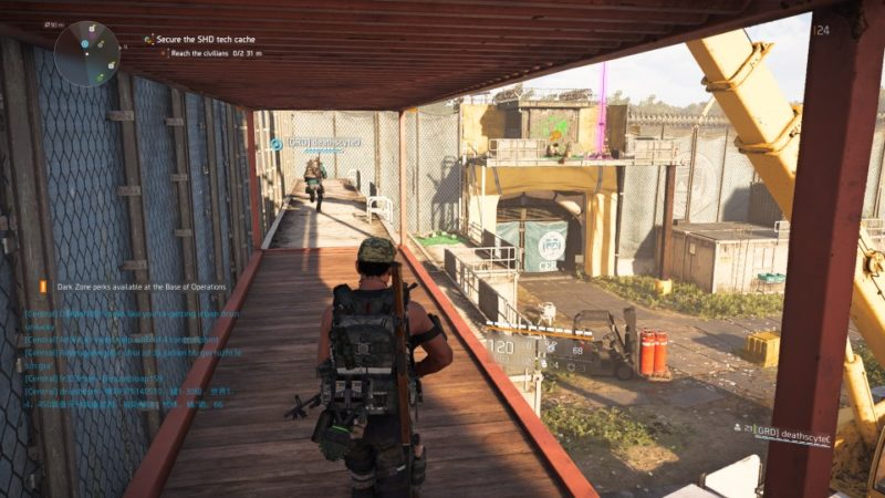 the division 2 - drone crash site mission wiki