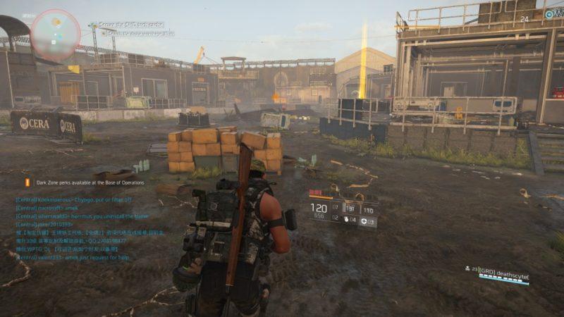 the division 2 - drone crash site quest
