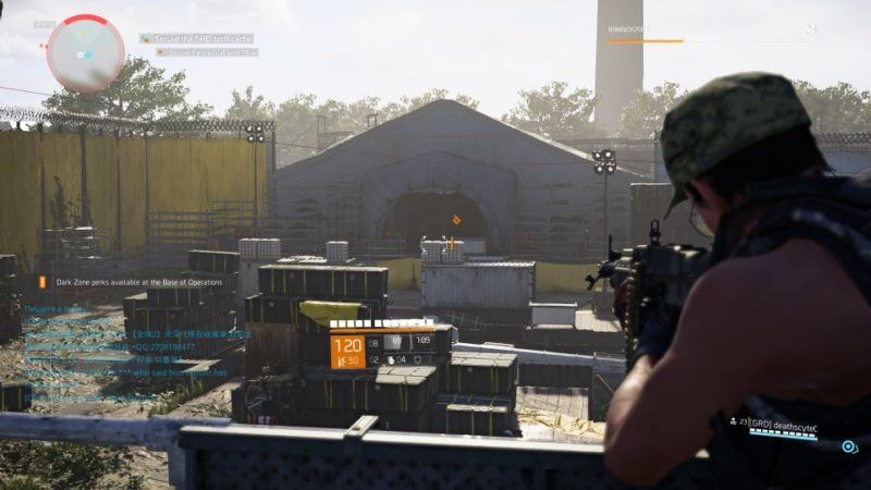 the division 2 - drone crash site side mission guide
