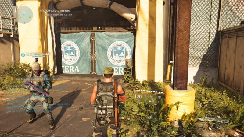 the division 2 - drone crash site walkthrough and guide