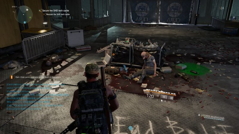 the division 2 - drone crash site wiki and guide