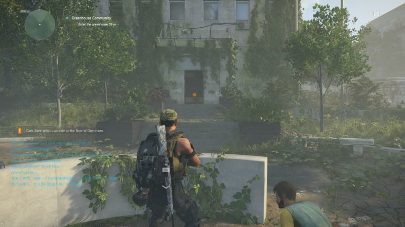 the division 2 - greenhouse community guide tips