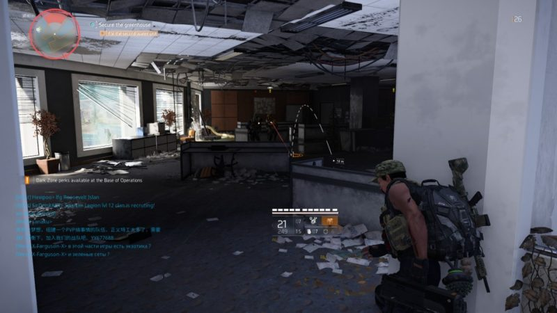 the division 2 - greenhouse community mission wiki
