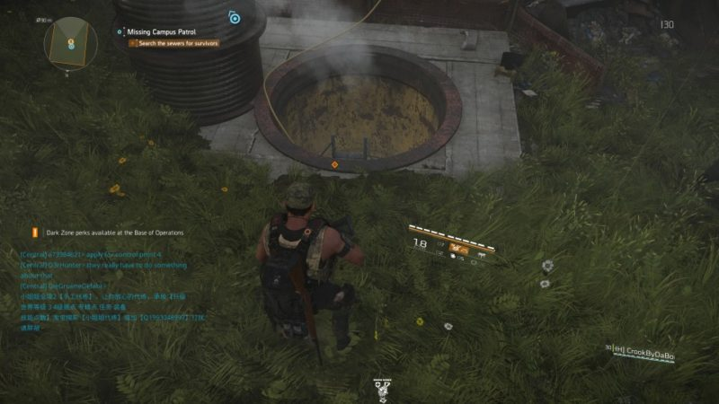 the division 2 - missing campus patrol guide and tips