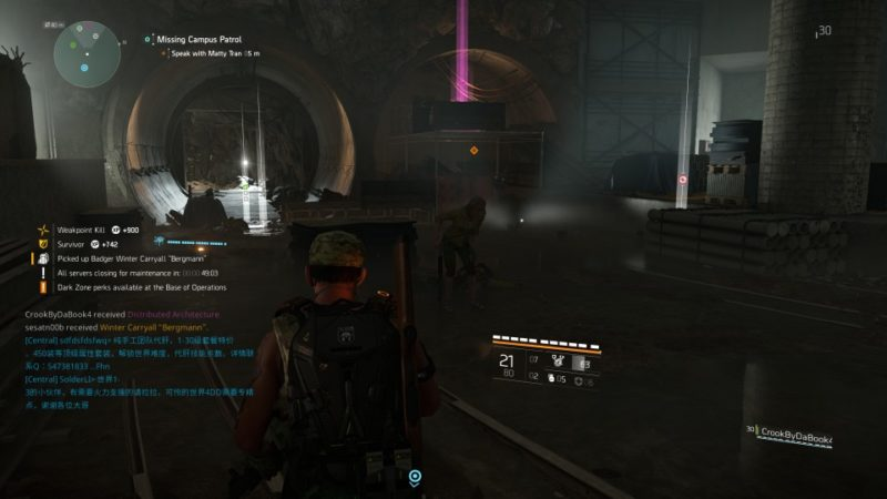 the division 2 - missing campus patrol wiki tips