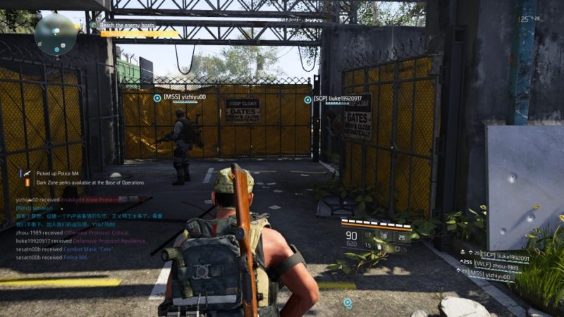 the division 2 - potomac event center mission guide
