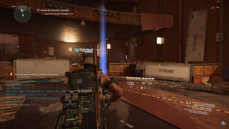 the division 2 - potomac event center mission objective wiki