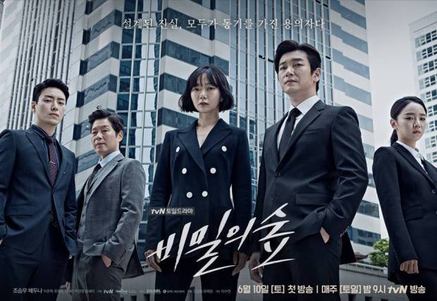 best korean drama netflix
