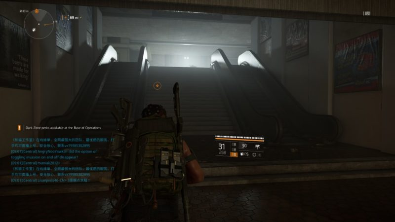 the division 2 - demon mask guide and wiki