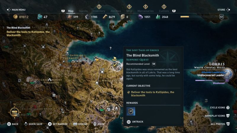 ac-odyssey-the-blind-blacksmith-wiki-and-guide