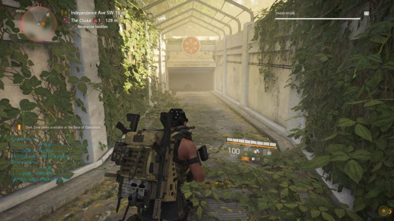 division 2 - missing curators guide