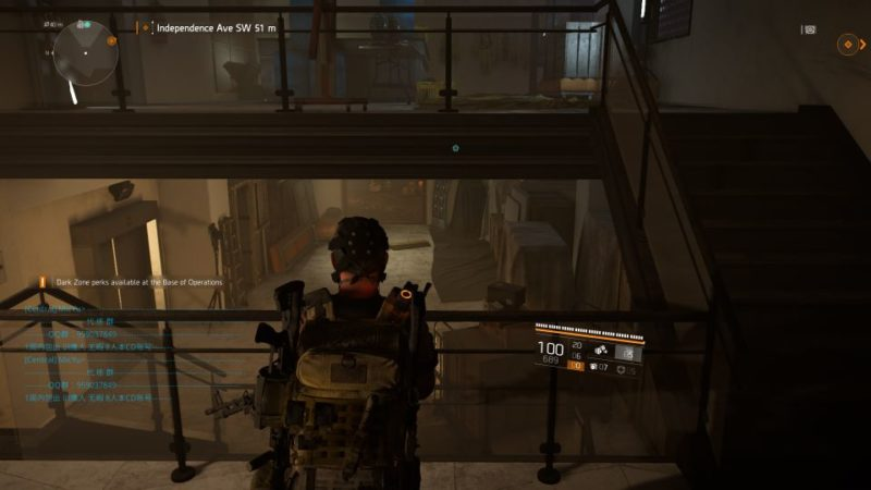 division 2 - missing curators guide and tips