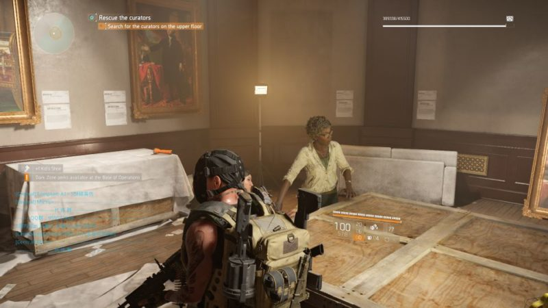 division 2 - missing curators quest guide