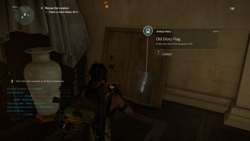 division 2 - missing curators walkthrough guide