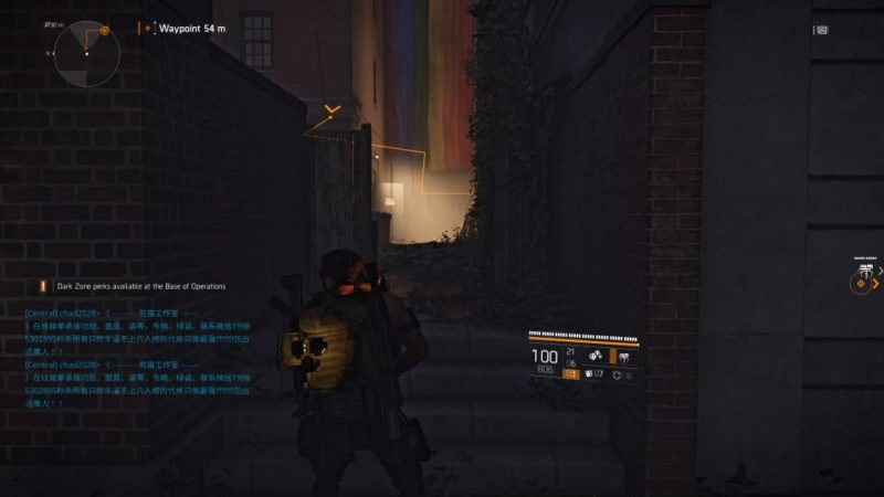 division 2 - missing scavengers