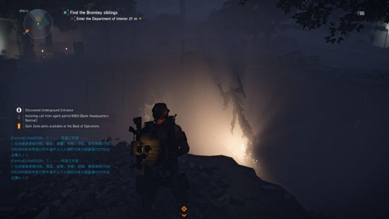 division 2 - missing scavengers guide