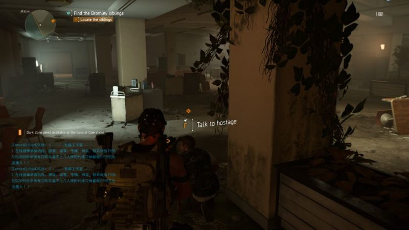division 2 - missing scavengers mission