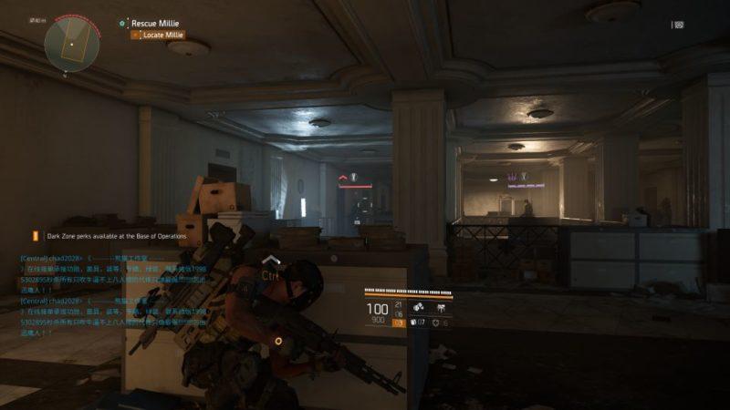 division 2 - missing scavengers mission walkthrough