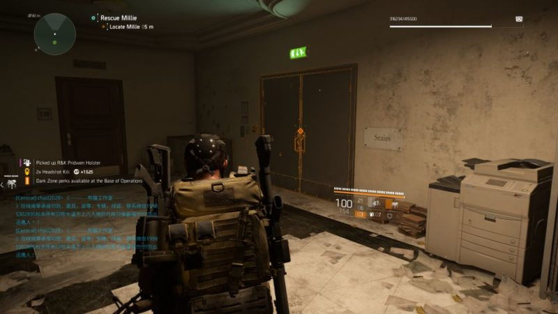 division 2 - missing scavengers mission wiki