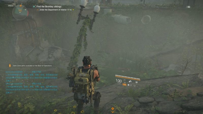 division 2 - missing scavengers quest guide