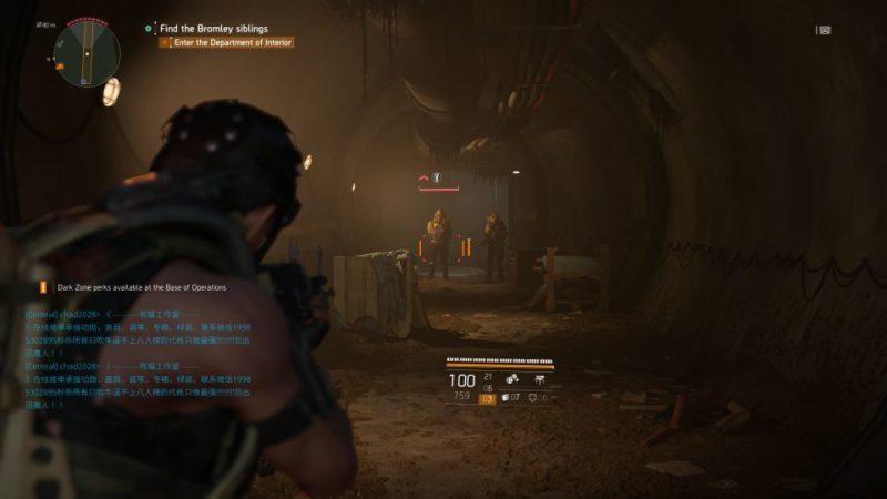 division 2 - missing scavengers quest walkthrough