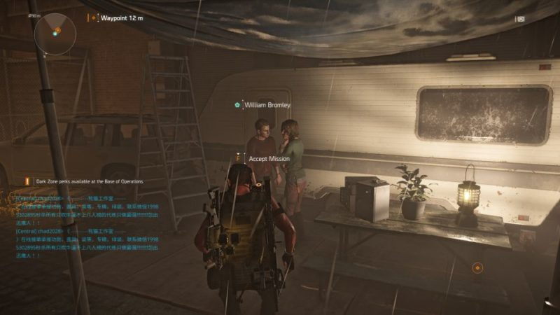 division 2 - missing scavengers questgiver location