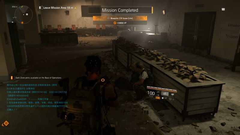 division 2 - missing scavengers tips
