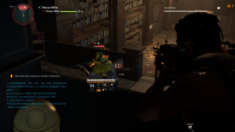 division 2 - missing scavengers walkthrough