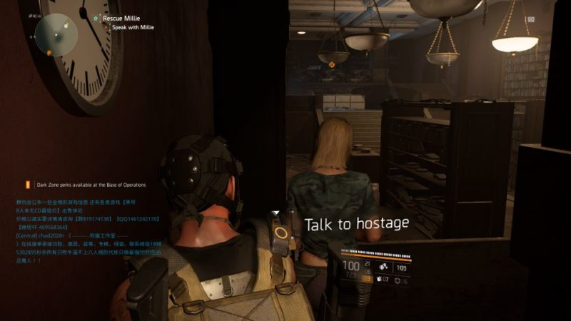 division 2 - missing scavengers walkthrough and guide