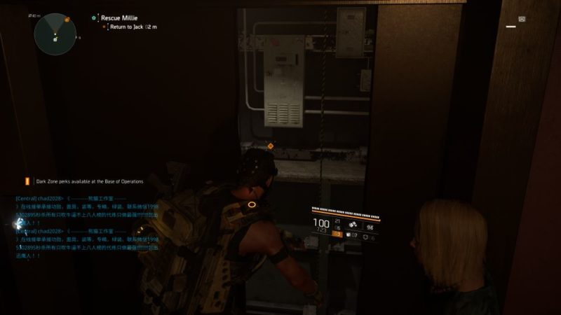 division 2 - missing scavengers wiki