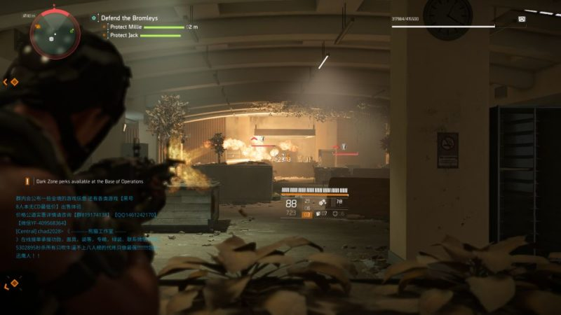 division 2 - missing scavengers wiki and guide