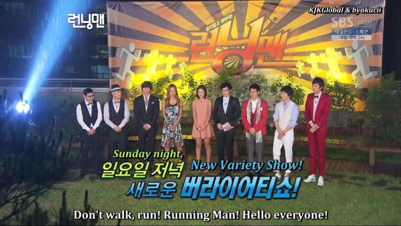 most hilarious running man episodes