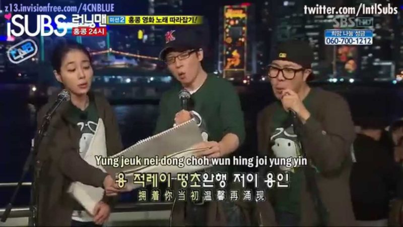 top 10 runningman episodes of all time