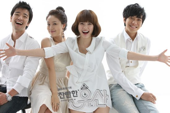 Top 10 Best Korean Dramas Of All Time - Ordinary Reviews