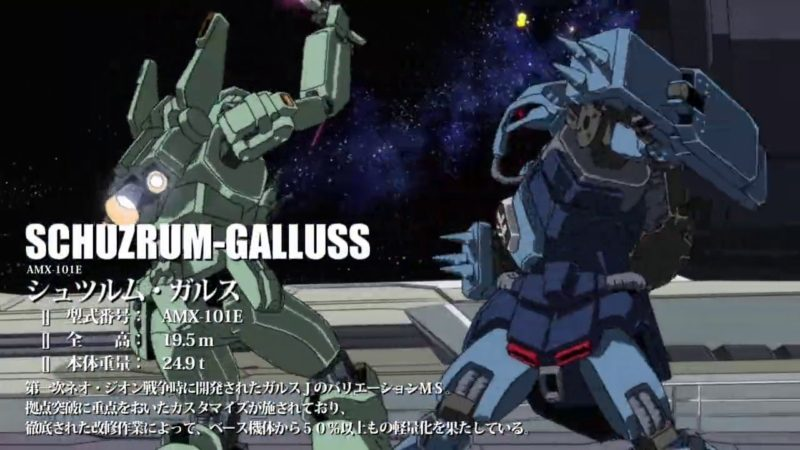 best gundam series in 2019