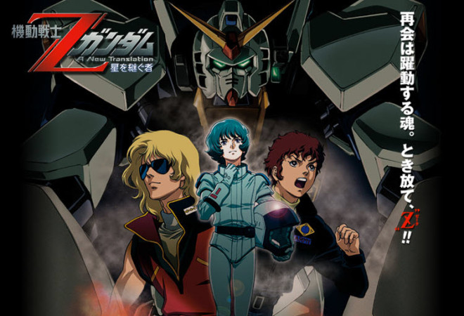 top 10 gundam series