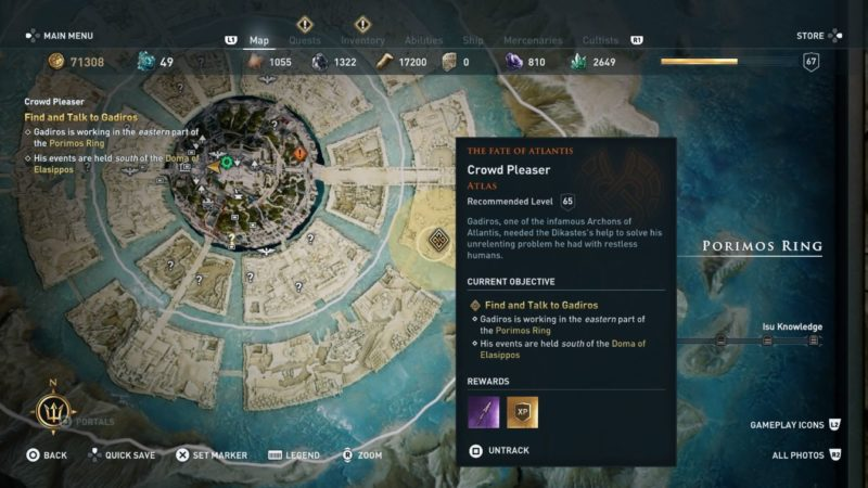 assassins creed odyssey arena location