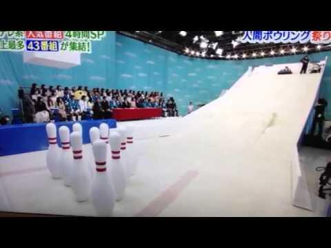 strangest japanese game show