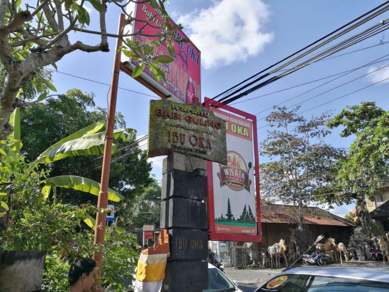 best bali food 2019