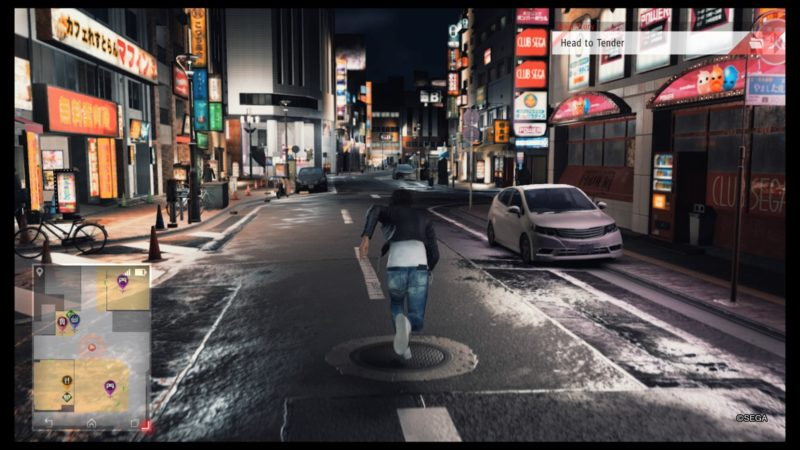 judge-eyes-chapter-4-walkthrough