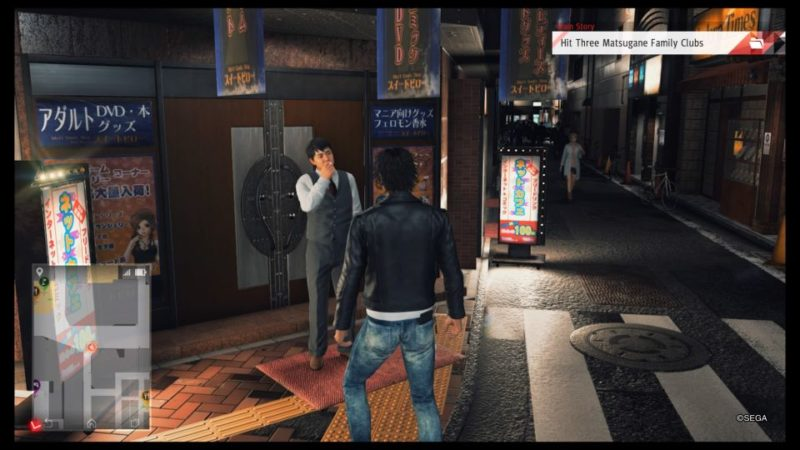 judgment chapter 10 tips
