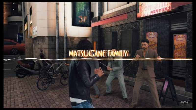 judgment chapter 10 wiki and guide