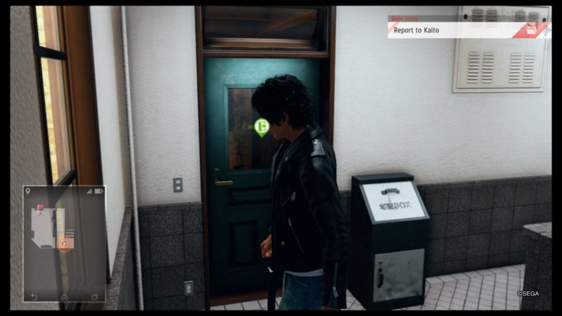 judgment-chapter-3-mission-help