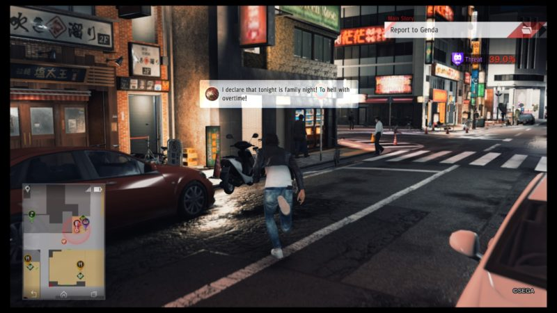 judgment-chapter-5-mission-walkthrough